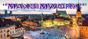 Легальная работа,  стразовка,  виза в Польшу