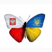 Трудоустройство в Польше. Достойная оплата